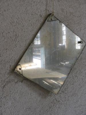 mirror-ready